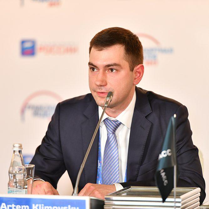 klimovsky